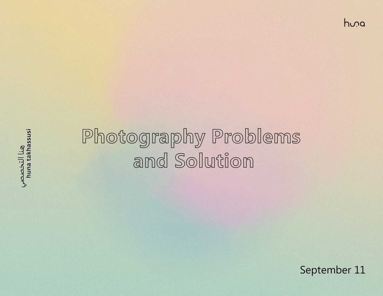 Photography Problems and Solutions